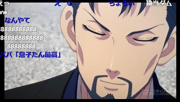 8話 下 (31)