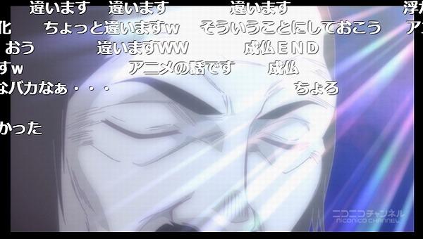 7話 (138)