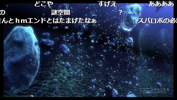 26話 (84)