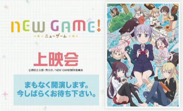 【NEW GAME 7話 ニコ生】 ゆん可愛