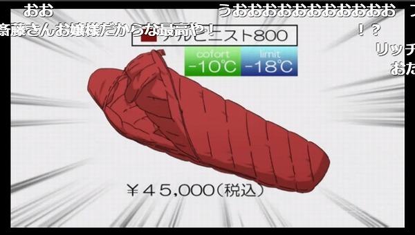 10話 (90)
