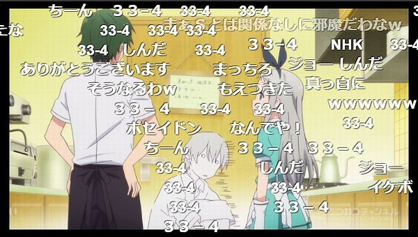 11話 (153)