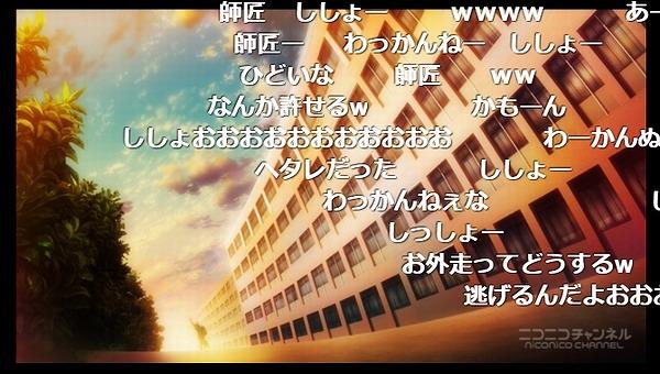 4話 (87)