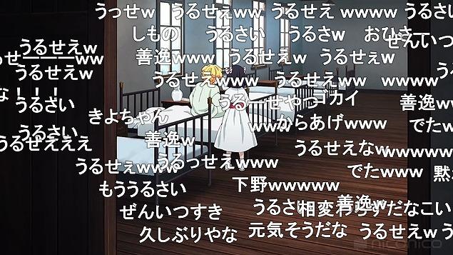 23話 (97)