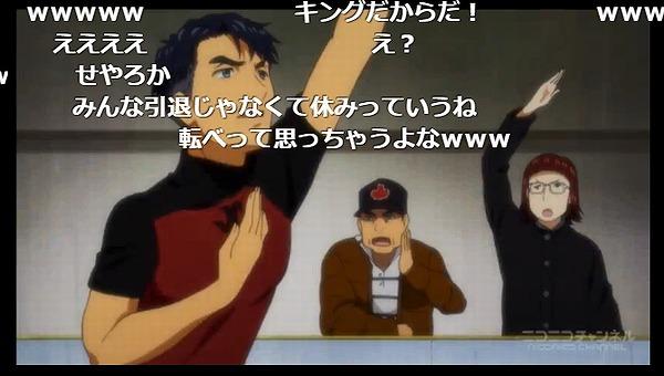 9話 下 (5)