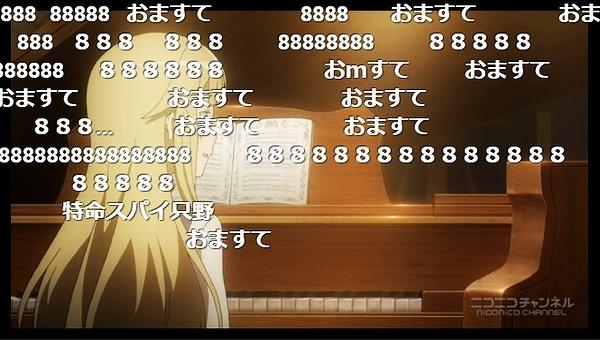 8話 (65)
