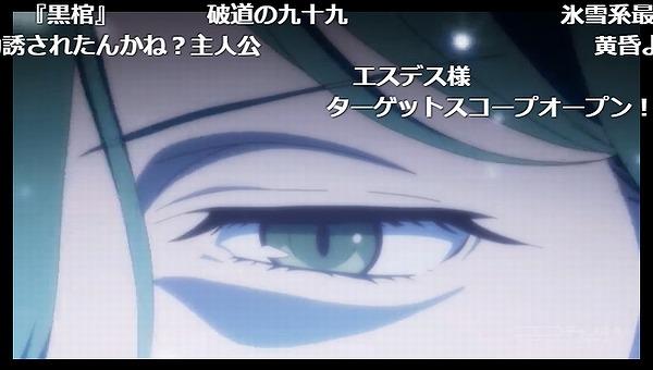 1話 (132)