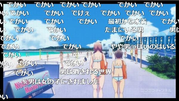 5話 (2)