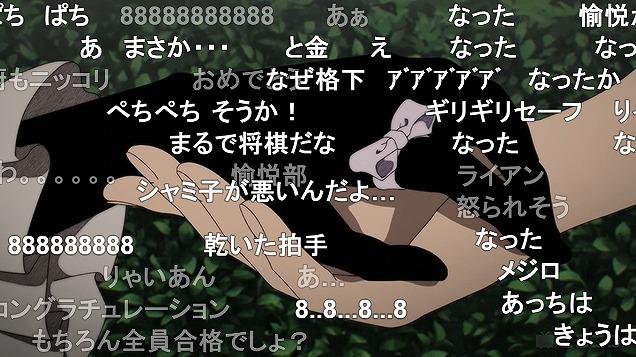 10話 (72)