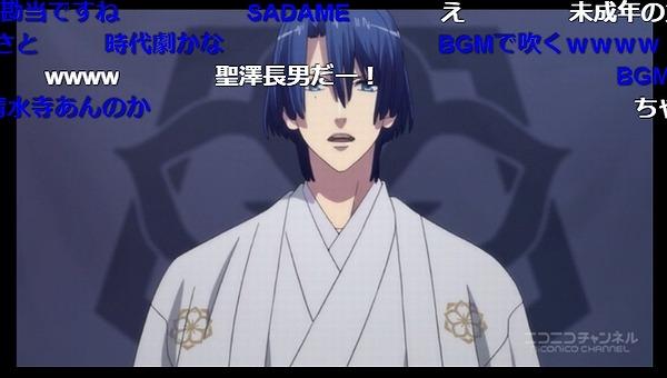8話 (99)