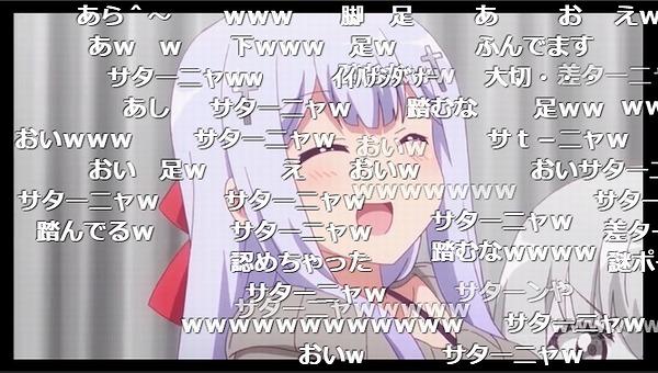 12話 (127)