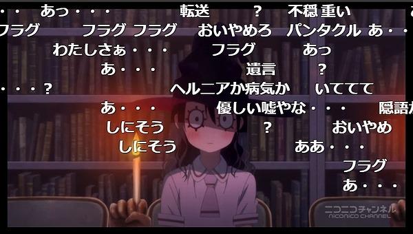 6話 (22)
