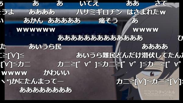 3話 (78)