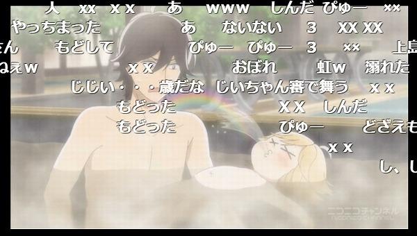 5話 (105)