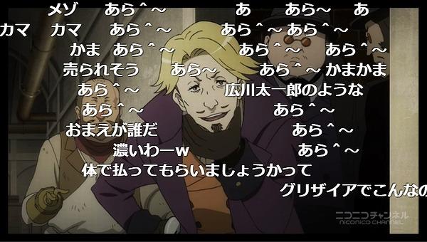 6話 (17)