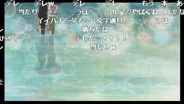 【小林さんちのメイドラゴン 6話 ニコ生】来場者数5万弱にアンケ96.1%っという完璧な数字
