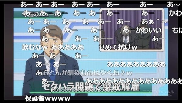 1話 (35)