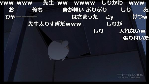 7話 (41)