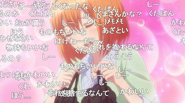 3話 (15)