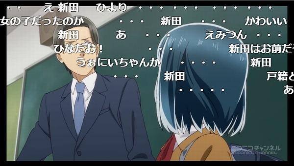 1話 (54)