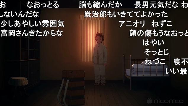 23話 (124)