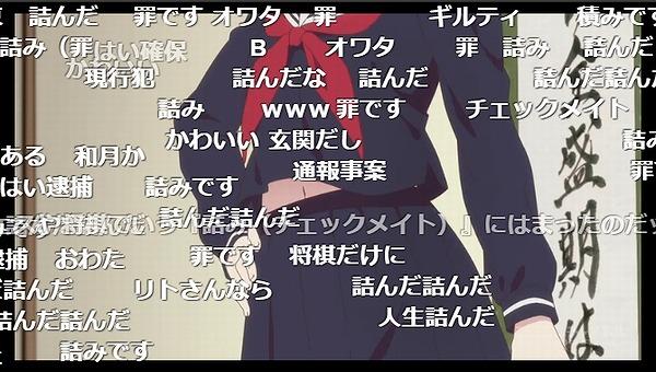 1話 (84)