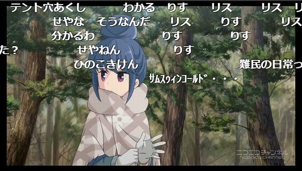 1話 (41)
