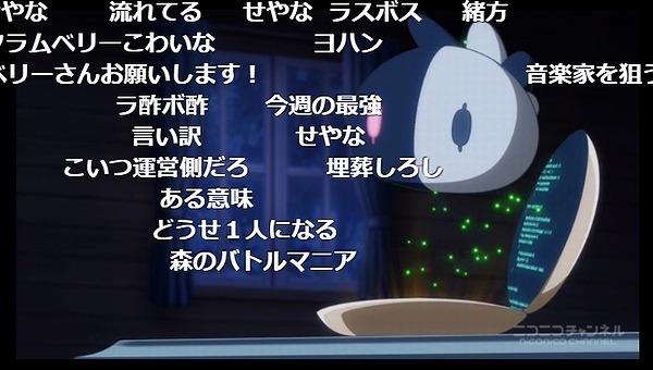 10話 (114)