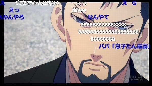 8話 下 (30)