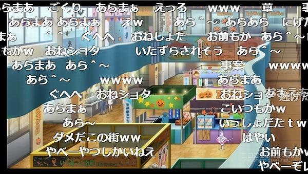 6話 (99)