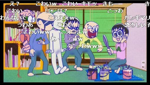 2話 (76)
