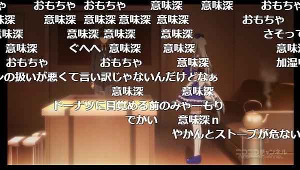 10話 (37)