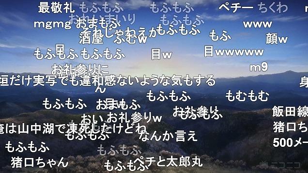12話 (129)