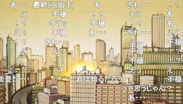 12話 (95)