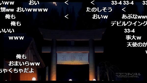 9話 (131)