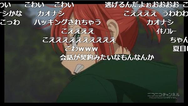 7話 (50)