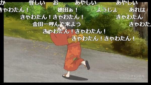 7話 (59)