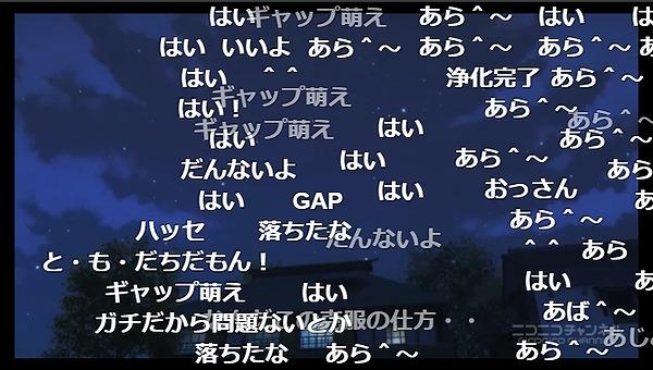 6話 (73)