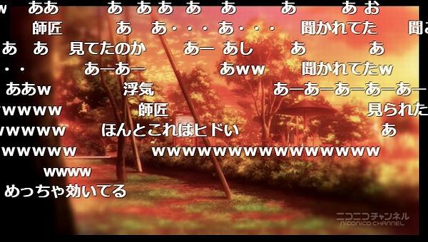 4話 (119)