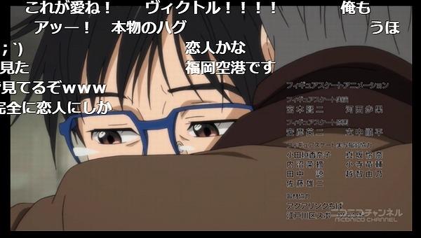 9話 下 (47)