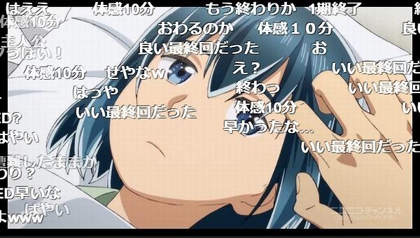 12話 (65)