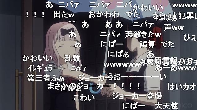 五話 (166)