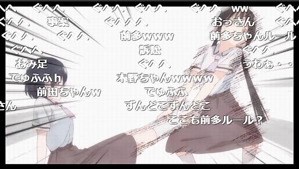 6話 (156)