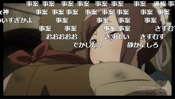 6話 (45)