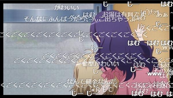 12話 (34)