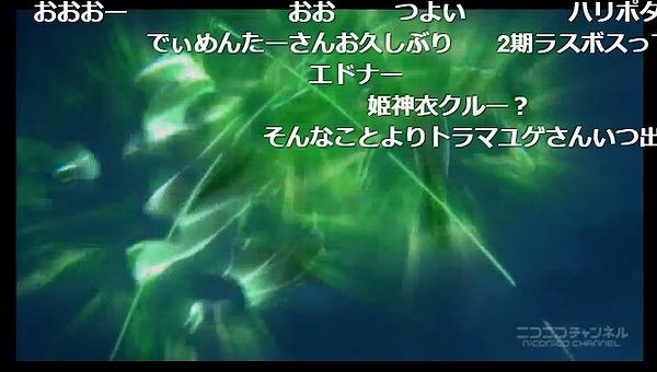 21話 (90)