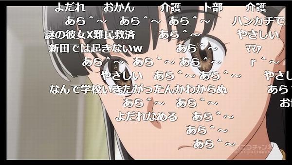 1話 (68)