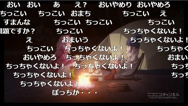 1話 (106)