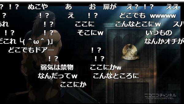 5話 (7)