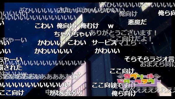 9話 (87)